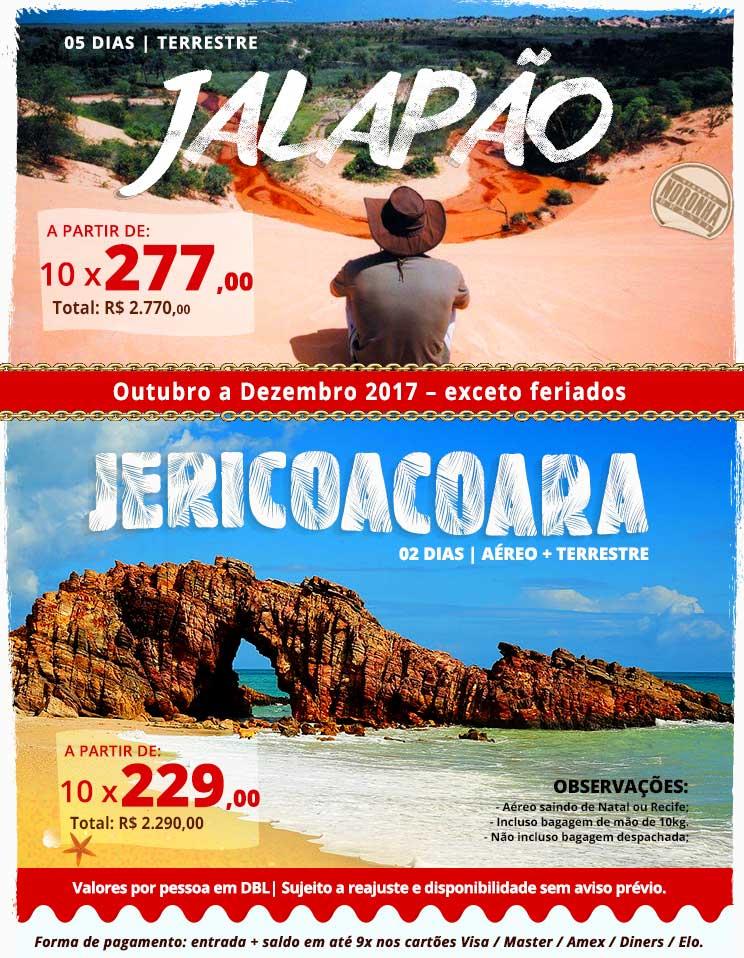 Jalapão / Jericoacoara